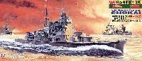 日本海軍重巡洋艦 鳥海