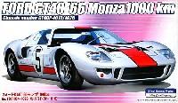 フジミ1/24 ヒストリックレーシングカー シリーズフォード GT40 '66 モンザ 1000Km No.4(GT40P-1026) No.5(GT40P-1010)