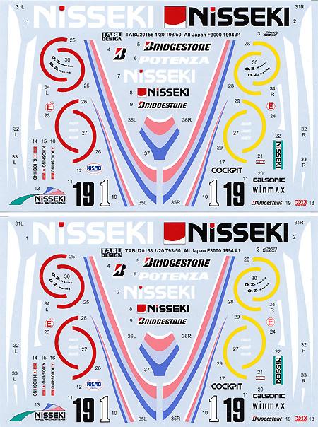 ローラ T93/50 全日本 F3000 1994 #1デカール(タブデザイン1/20 デカールNo.TABU-20158)商品画像