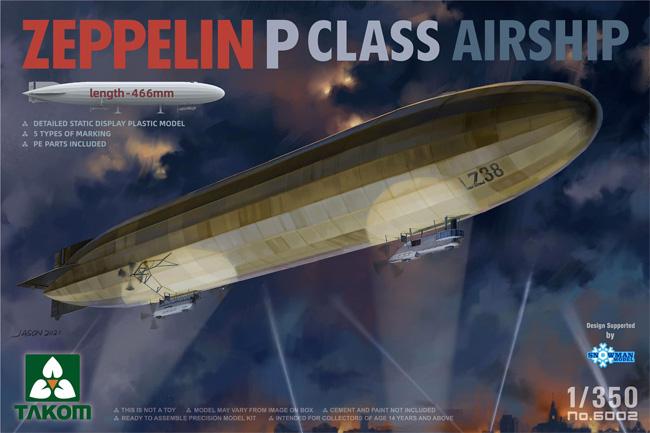 ツェッペリン P級 飛行船プラモデル(タコム1/350 ミリタリーNo.6002)商品画像