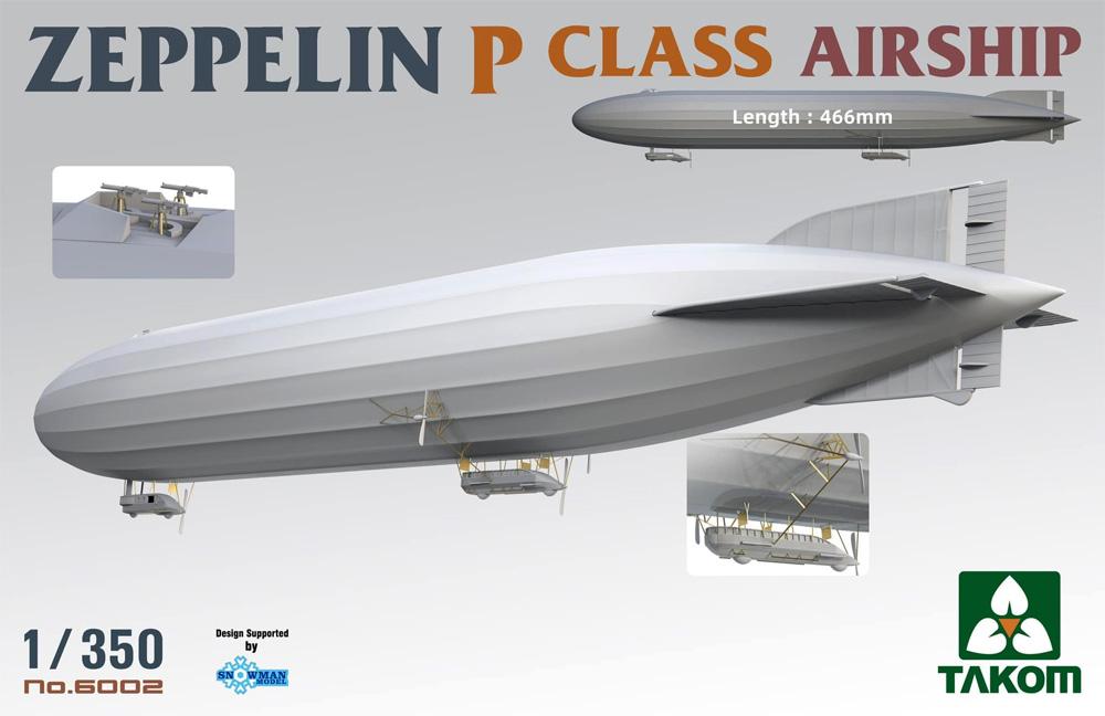 ツェッペリン P級 飛行船プラモデル(タコム1/350 ミリタリーNo.6002)商品画像_1