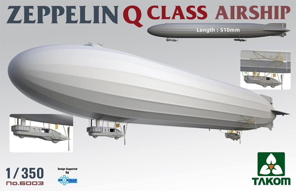 ツェッペリン Q級 飛行船プラモデル(タコム1/350 ミリタリーNo.6003)商品画像_1