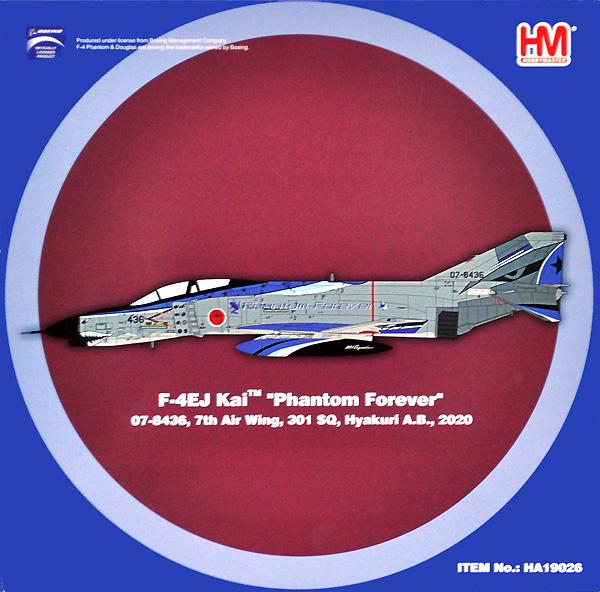 航空自衛隊 F-4EJ改 ファントム 2 第301飛行隊 2020年 記念塗装機 ファントムフォーエバー 07-8436完成品(ホビーマスター1/72 エアパワー シリーズ (ジェット)No.HA19026)商品画像