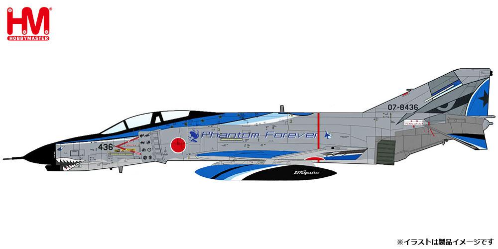 航空自衛隊 F-4EJ改 ファントム 2 第301飛行隊 2020年 記念塗装機 ファントムフォーエバー 07-8436完成品(ホビーマスター1/72 エアパワー シリーズ (ジェット)No.HA19026)商品画像_1