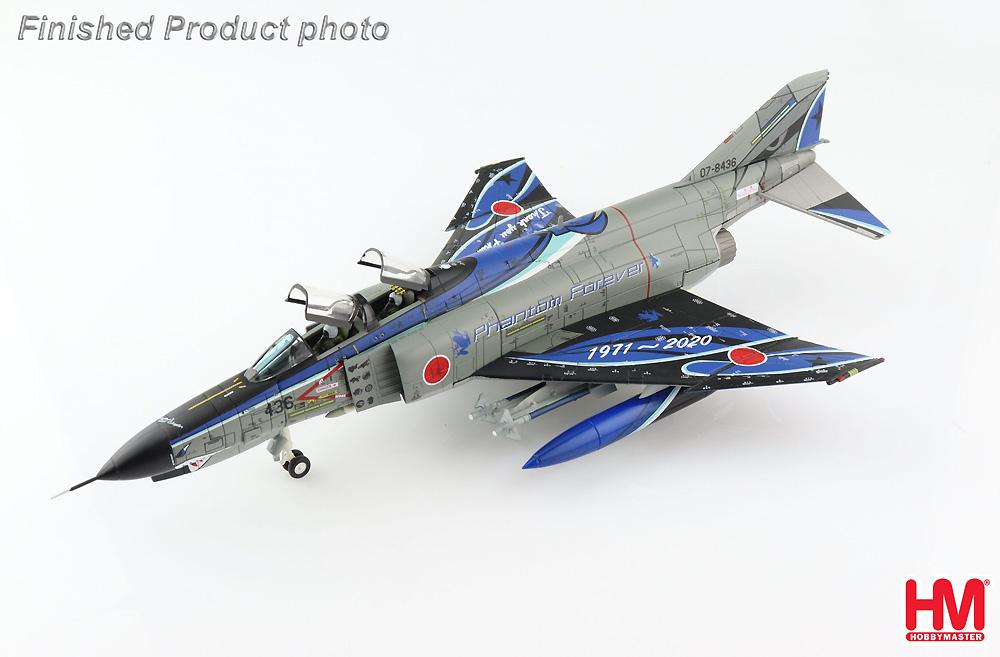 航空自衛隊 F-4EJ改 ファントム 2 第301飛行隊 2020年 記念塗装機 ファントムフォーエバー 07-8436完成品(ホビーマスター1/72 エアパワー シリーズ (ジェット)No.HA19026)商品画像_2
