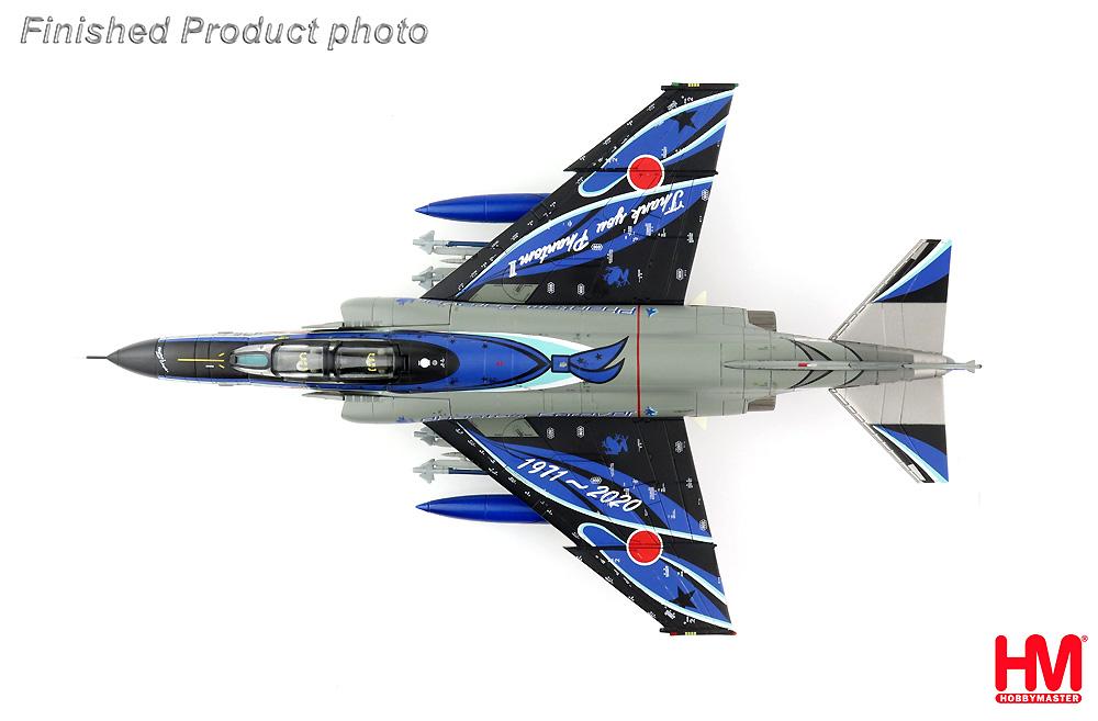 航空自衛隊 F-4EJ改 ファントム 2 第301飛行隊 2020年 記念塗装機 ファントムフォーエバー 07-8436完成品(ホビーマスター1/72 エアパワー シリーズ (ジェット)No.HA19026)商品画像_3