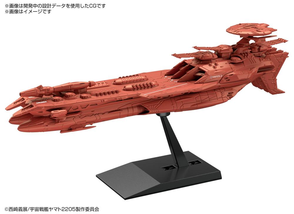 デウスーラ 3世プラモデル(バンダイメカコレクション 宇宙戦艦ヤマト 2205 新たなる旅立ちNo.001)商品画像_1