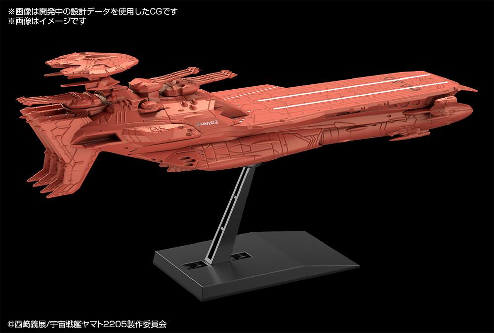 デウスーラ 3世プラモデル(バンダイメカコレクション 宇宙戦艦ヤマト 2205 新たなる旅立ちNo.001)商品画像_2