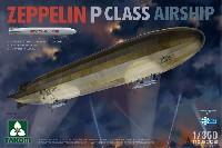 タコム1/350 ミリタリーツェッペリン P級 飛行船