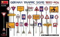 ドイツ交通標識 1930年-40年