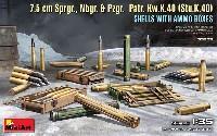 ミニアート1/35 WW2 ミリタリーミニチュア7.5cm Sprgr. Nbgr. & Pzgr. Patr. Kw.K.40 (Stu.K.40) 砲弾 弾薬箱
