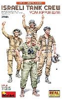 イスラエル戦車兵 第四次中東戦争