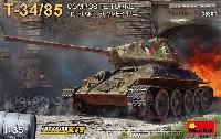 ミニアート1/35 WW2 ミリタリーミニチュアT-34/85 コンポジット砲塔 第112工場 1944年夏 インテリアキット