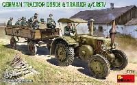 ドイツ トラクター D8506 トレーラー w/クルー