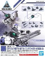 オプションパーツセット 6 カスタマイズヘッドA