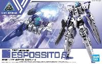 eEXM-30 エスポジット β