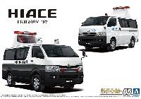 トヨタ TRH200V ハイエース 交通事故処理車/エリア検問車