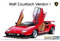 '75 ウルフ カウンタック Ver.1