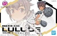 SIS-A00 ルルチェ カラーC