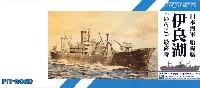 日本海軍 給糧艦 伊良湖 最終時