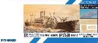 日本海軍 給糧艦 伊良湖 最終時 エッチング・木製甲板 付属