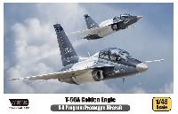 T-50A ゴールデンイーグル T-X プログラム