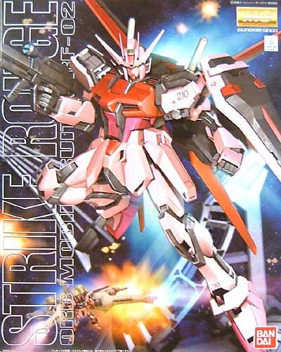 MBF-02 ストライクルージュプラモデル(バンダイMASTER GRADE (マスターグレード)No.0129450)商品画像