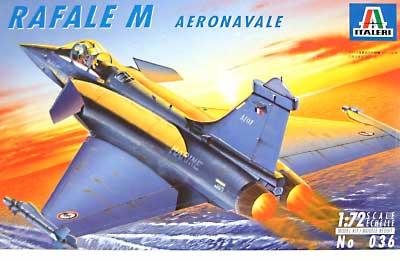 フランス海軍試作戦闘機 ラファール Mプラモデル(イタレリ1/72 航空機シリーズNo.0036)商品画像