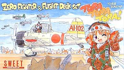 零戦の飛行甲板 (トラ・トラ・トラ!)プラモデル(SWEET1/144スケールキットNo.010)商品画像