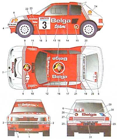 プジョー 205 T16 Belga 24時間 Ypresラリー 1985デカール(スタジオ27ラリーカー オリジナルデカールNo.DC708C)商品画像_2