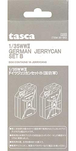 WW2 ドイツ ジェリカンセット Bプラモデル(アスカモデル1/35 プラスチックモデルキットNo.35-002)商品画像
