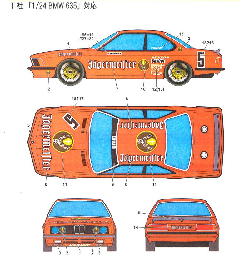 BMW 635 イエーガーマイスター 1984年デカール(スタジオ27ツーリングカー/GTカー オリジナルデカールNo.DC696C)商品画像_2