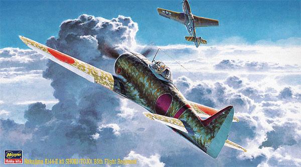 中島 二式単座戦闘機 2型甲 鍾馗 飛行第85戦隊プラモデル(ハセガワ1/48 飛行機 JTシリーズNo.JT037)商品画像