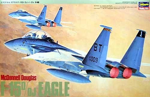 F-15D/DJ イーグルプラモデル(ハセガワ1/48 飛行機 PシリーズNo.P011)商品画像