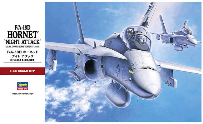 F/A-18D ホーネット ナイトアタックプラモデル(ハセガワ1/48 飛行機 PTシリーズNo.PT003)商品画像