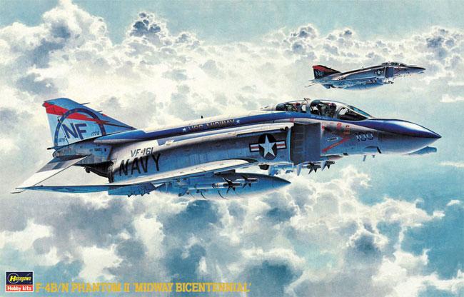 F-4B/N ファントム 2 ミッドウェイ バイセンプラモデル(ハセガワ1/48 飛行機 PTシリーズNo.PT010)商品画像