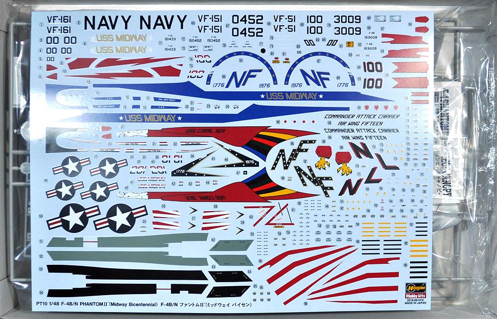 F-4B/N ファントム 2 ミッドウェイ バイセンプラモデル(ハセガワ1/48 飛行機 PTシリーズNo.PT010)商品画像_1