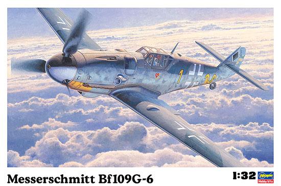 メッサーシュミット Bf109G-6プラモデル(ハセガワ1/32 飛行機 StシリーズNo.ST017)商品画像