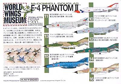 マクダネル・ダグラス F-4 ファントム 2完成品(タカラワールドウイングス ミュージアムNo.002)商品画像_2