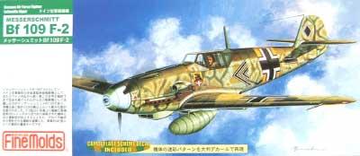 メッサーシュミット Bf109F-2プラモデル(ファインモールド1/72 航空機No.旧FP029)商品画像