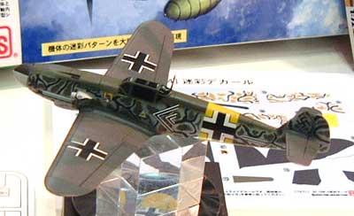 メッサーシュミット Bf109F-2プラモデル(ファインモールド1/72 航空機No.旧FP029)商品画像_2