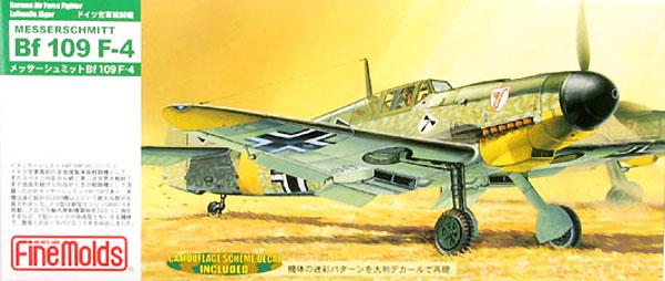 メッサーシュミット Bf109F-4プラモデル(ファインモールド1/72 航空機No.旧FP030)商品画像