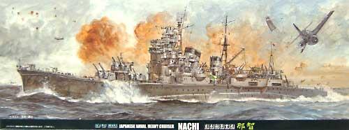 日本海軍 重巡洋艦 那智プラモデル(フジミ1/700 特シリーズNo.008)商品画像