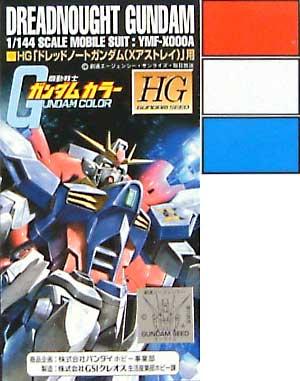 HGドレッドノートガンダム(Xアストレイ)用カラーセット塗料(GSIクレオスガンダムカラーNo.CS903)商品画像