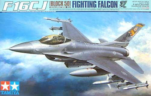 F-16CJ ファイティング ファルコン (ブロック50)プラモデル(タミヤ1/32 エアークラフトシリーズNo.015)商品画像