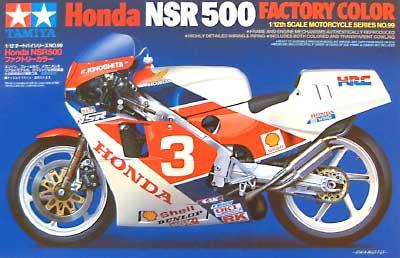 ホンダ NSR500 ファクトリーカラープラモデル(タミヤ1/12 オートバイシリーズNo.099)商品画像