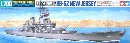 アメリカ海軍 戦艦 ニュージャージープラモデル(タミヤ1/700 ウォーターラインシリーズNo.614)商品画像