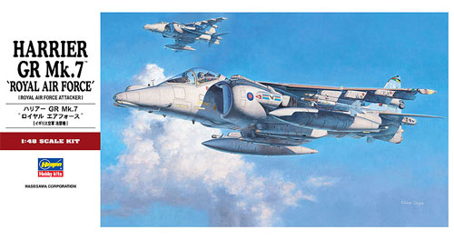 ハリアー GR Mk.7 ロイヤルエアフォースプラモデル(ハセガワ1/48 飛行機 PTシリーズNo.PT036)商品画像