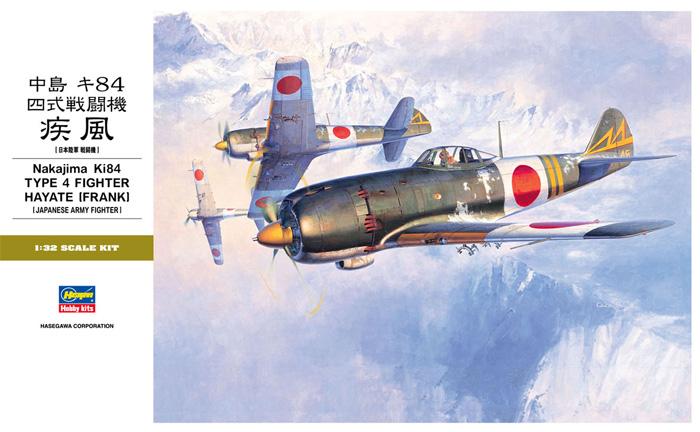 中島 キ84 四式戦闘機 疾風プラモデル(ハセガワ1/32 飛行機 StシリーズNo.ST024)商品画像