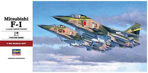 三菱 F-1プラモデル(ハセガワ1/48 飛行機 PTシリーズNo.PT035)商品画像